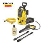 ◆KARCHER(ケルヒャー)   ケルヒャージャパン  高圧洗浄機K 3 Kサイレント 50Hz東日本地区用  9.548−972.0 50Hz