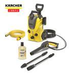◆KARCHER(ケルヒャー)   ケルヒャージャパン  高圧洗浄機K 3 Kサイレント 60Hz西日本地区用  9.548−973.0 60Hz