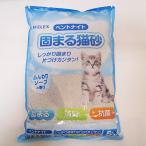 コーナン オリジナル  固まる猫砂ふんわり  ソープの香り 5L
