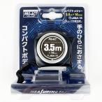 コーナン オリジナル  PROACT(プロアクト) コンパクトメジャー3.5m×16mm