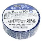 コーナン オリジナル  PROACT(プロアクト) ビニールテープ19mm×10m 青