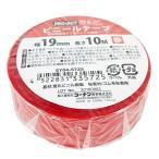 コーナン オリジナル  PROACT(プロアクト) ビニールテープ19mm×10m 赤