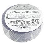 コーナン オリジナル  PROACT(プロアクト) ビニールテープ19mm×10m グレー