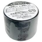 コーナン オリジナル  PROACT(プロアクト) ビニールテープ50mm×20m 黒