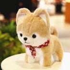 柴犬  ぬいぐるみ   抱き枕 秋田犬 クリスマス/お誕生日/記念日 プレゼント ギフト 贈り物 彼女 女の子 男の子27cm