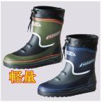 シーラックスライトSL-352 長靴 紳士 メンズ 超軽量 カバー付 ショート丈 弘進 KOHSHIN
