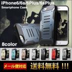 スマホケース6 6sPlus 送料無料1000円 iPhone6 Plusアイホン6sケース アイフォン6sプラス 耐衝撃 ハードカバー  L-102