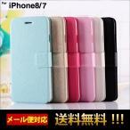 iPhone 7 ケース カバー 手帳型 アイフォン7 アイホン7 ケース カバー  スマホケース iPhone7 手帳型 IPHONE7ケース L-11-3