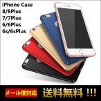 iPhone7 Plus iPhone6s ケース ケース アイフォン6 Plusケース アイフォン7ケース アイホン6ケース スマホカバー  携帯カバー 送料無料  L-110