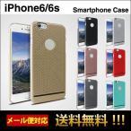 iphone6 ハードケース アイホン6ケース アイホン6sケース アイフォン6ケース アイフォン6s カバー  スマホケース  スマホカバー ハードケース L-112-1