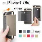 L-114-1 iPhone6s plus ケース iPhone6 plus ケース tpu 衝撃 アイフォン6sプラス アイフォン6プラス カバー スマホケース おしゃれ 携帯カバー