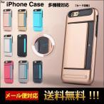 L-115 iPhone6s ケース iPhone6 ケース ハード アイフォン6s アイフォン6ケース スマホケース スマホカバー  携帯カバー アイホン6ケース ハードケース