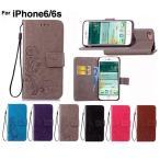 ショッピングアイフォン6 ケース 手帳型 アイフォン6ケース スマホケース 手帳型 iPhone6 iPhone6s  ケース 手帳型 手帳 横 アイフォン6s iPhone6 ケース アイホン6ケース 手帳型  L-117-1