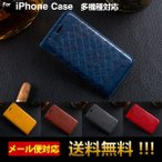 iPhoneX iPhone8 iPhone7 Plus ケース SE(第2世代)スマホケース  iPhone6s ケース アイホンXS  アイフォン7 アイフォン6 iPhone6Plus カバー 手帳型 L-129