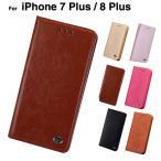 iPhone7 plus ケース iPhone7plus カバー 手帳型 スマホケース アイフォン7プラス ケース 手帳型 スマホカバー 耐衝撃 シンプル 大人 レザー L-130-4