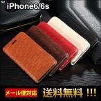 iPhone6 ケース iPhone6sケース 手帳型 アイホン6ケース アイフォン6s ケース スマホケース アイホン6sケース スマホケース 手帳型 メンズ レディース L-133-1