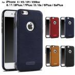 アイフォン6sケース iPhone6s ケース iPhone7ケース  レザー iPhone7 6  plus カバー  アイフォン7ケース アイフォン7プラス アイホン6ケース 携帯カバー L-140
