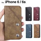 アイフォン6sケース iPhone6s ケース iPhone6 カバー 手帳型 レザー スマホケース  アイホン6ケース iPhone6ケース 携帯カバー  レディース メンズ L-156-1
