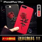 花柄 iPhone8 Plusケース iPhone7 Plusカバー アイフォン8プラス ケース アイホン7プラス ケース スマホカバー バラ 薔薇 スマホカバー おしゃれ L-161-4