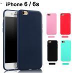 アイフォン6s ケース アイホン6ケース シリコン iPhone6s ケース ソフトケース アイフォン6sカバー iPhone6ケース スマホケース 送料無料  L-162-1