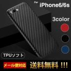 アイフォン6s ケース アイホン6sケース アイホン6 カバー iPhone6s ケース iPhone6 カバー ソフト耐衝撃 スマホケース スマホカバー ソフトケース TPU  L-163-1