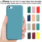 iPhone7 iPhoneXS カバー 耐衝撃 iPhoneX iphone 6PLUS アイホン6 ケース XR XS MAX アイフォン6s ケース iPhone8 7PLUS 8PLUS カバー SE(第2世代)L-203