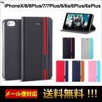 アイホン6ケース アイフォン7 ケース 手帳型 iPhone6s iPhone7 plus ケース iPhone7plus カバー アイフォン6sケース アイフォン7プラス ケース スマホケース L-3