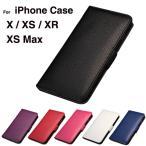 iPhoneX ケース 手帳型 レザー iPhone X カバー 手帳型 アイホンX ケース アイフォンX ケース おしゃれ IPHONEXケース スマホケース L-52-6