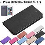 iphone7 ケース 手帳型 画像