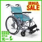 カワムラサイクルあい&ゆうき自走用軽量車いす AYL2