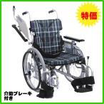 自走用 低床型六輪車いすこまわりくん 超々低床 介