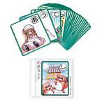 頭の体操に! 唱歌カルタ(CD付) / NH8003 ゲーム 懐かしい 童謡 歌謡曲 遊び