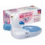 コ・ボレーヌ (洗浄ブラシ付) / S141 女性用 尿瓶