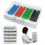 お薬管理ケース おくすり仕分薬 6個入り BWC-28  くすり箱 薬管理 薬ケース ピルケース