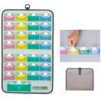 おくすりポケット1週間 HM590  くすり箱 薬管理 薬ケース ピルケース