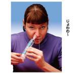 鼻腔洗浄システム ナサリン(大人用) 鼻うがい スウェーデン製 Nasaline Nasal Rinsing System