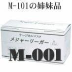 M-101とは、マスクの材質使用しているフィルターが異なります