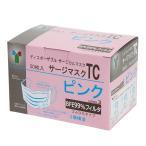 【値下げ】竹虎 サージマスクTC ピンク 9cm×14cm 1箱50枚入り ◆宅配便でのお届けのみ◆
