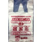 名古屋市指定ゴミ袋 家庭用 可燃 10L 100枚