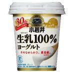 小岩井プレーンヨーグルト生乳100% 400g×6個セット