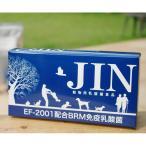 ポイント最大21倍! 動物用乳酸菌食品 JIN 1g×90包(サプリメント ペットサプリ 犬 猫 EF-2001 ジン フェカリス 免疫)