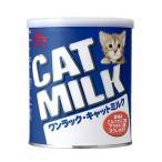 森乳サンワールド ワンラック キャットミルク
