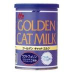 森乳サンワールド ワンラック ゴールデンキャットミルク