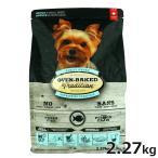 ポイント最大21倍! オーブン ベイクド トラディション ドッグフード アダルト フィッシュ 2.27kg