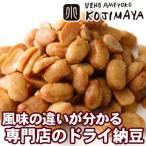 ドライ納豆 70g 薄塩仕立て J○L国際線の機内食として愛用されています