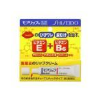 【第3類医薬品】 モアリップA 8g 2個セット