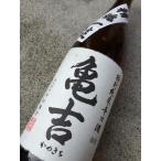 【青森】亀吉 特別純米辛口酒 1.8L