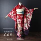 ショッピングレンタル 振袖 レンタル 結婚式 成人式 結納 フルセット 着物 赤 re-012