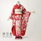 振袖 レンタル 結婚式 成人式 結納 フルセット 着物 赤 re-022