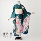 振袖 レンタル 正絹 着物 結婚式 成人式 安い 身長148-163cm 緑 gr-008